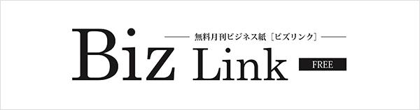 Biz Link