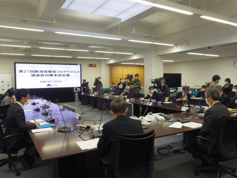 第27回新潟県コロナウイルス感染症対策本部会議の様子