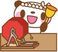 ガ~ら☆PON!新潟